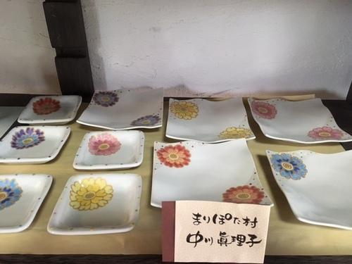 まりぽた村 中川眞理子 (九谷焼)