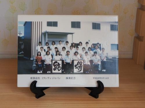 九谷焼オリジナルパネル