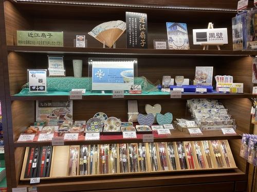 賤ヶ岳SA(サービスエリア) 上り:米原・名古屋・大阪方面