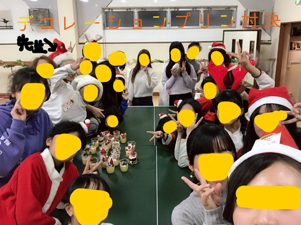 ★クリスマスパーティー★