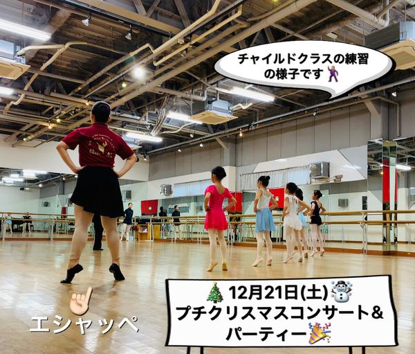 クリスマスコンサートに向け練習★