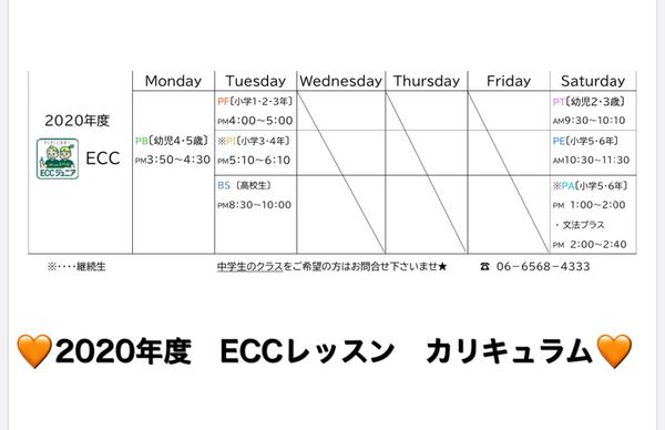 休講期間の延長🗓バレエ・ECC