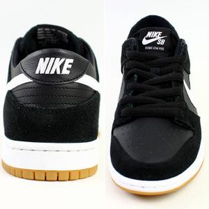 Nike-SB ZOOM DUNK LOW PRO 2