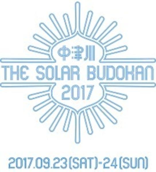 中津川 THE SOLAR BUDOKAN 2017 ブース情報2