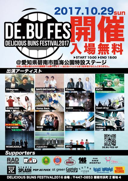 DElicious BUns FESTIVAL 20171