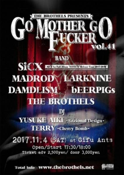 GO MOTHERFUCKER GO vol.411