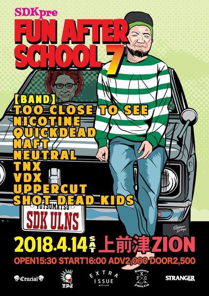 SDK pre FUN AFTER SCHOOL 71