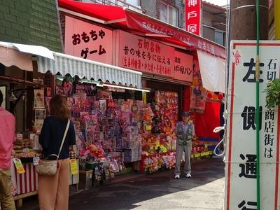 石切劔箭神社参拝&石切参道商店街散策