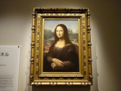 大塚国際美術館 鑑賞の旅
