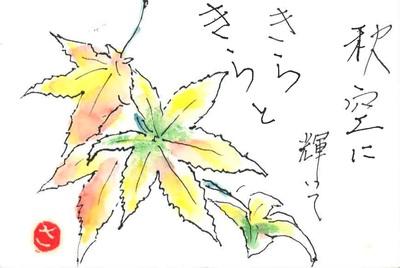 京都・嵐山 紅葉散策ツアー