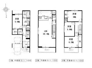 都島本通4丁目新築戸建 限定2区画3