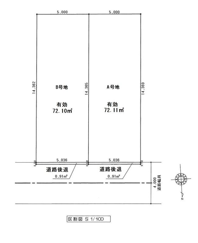 都島本通4丁目新築戸建 限定2区画5