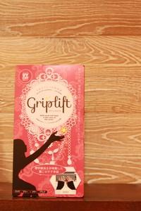 グリップリフト