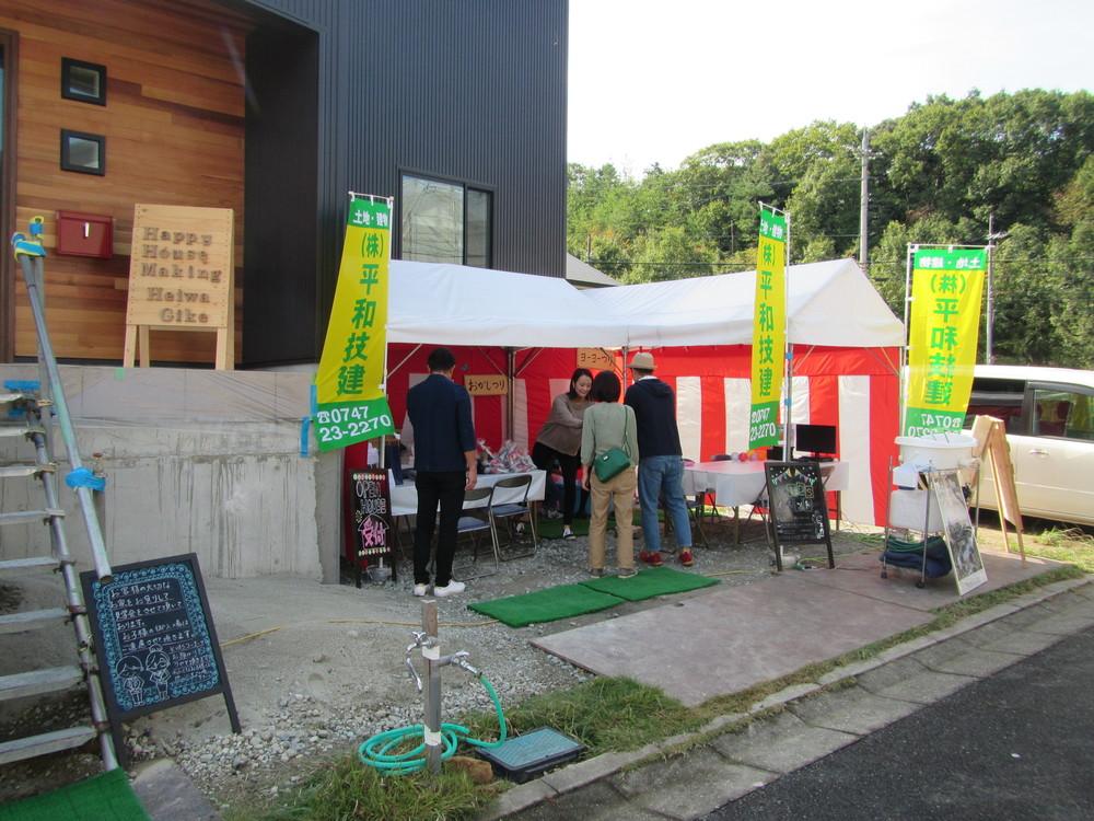 大淀町O様邸 完成見学会(1日目)