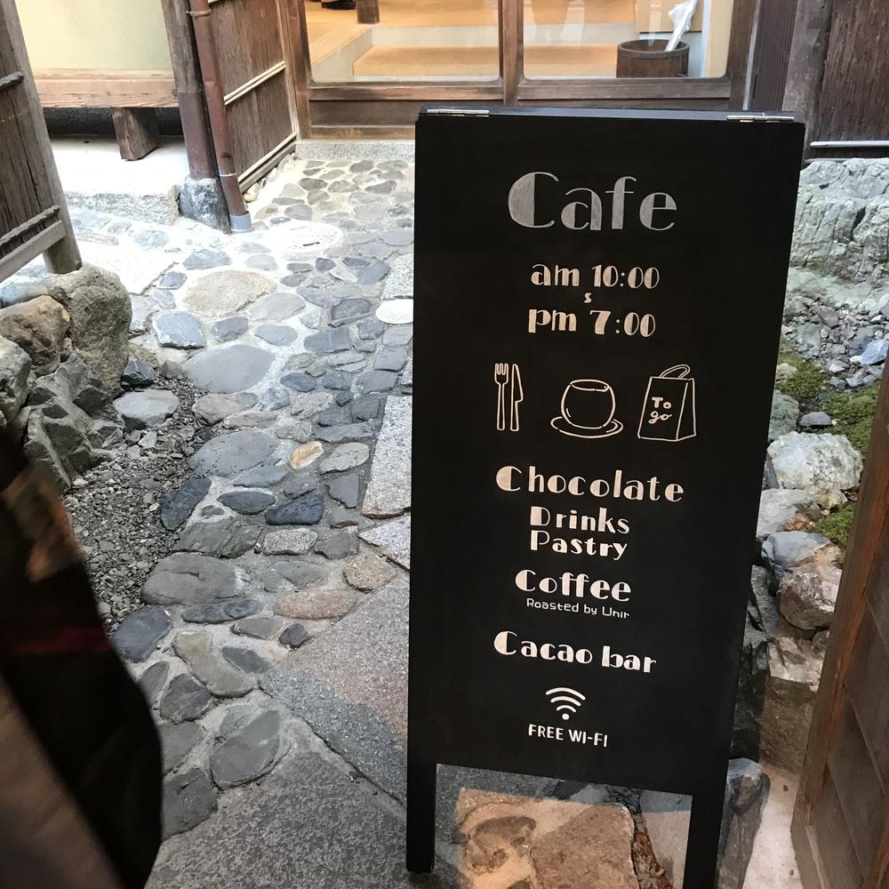 チョコレート専門店『ダンデライオン・チョコレート』