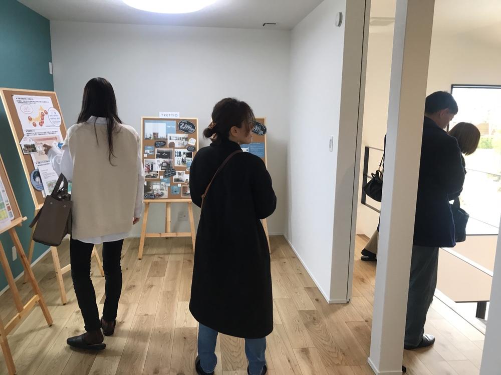 完成見学会3日目(なつみ台)