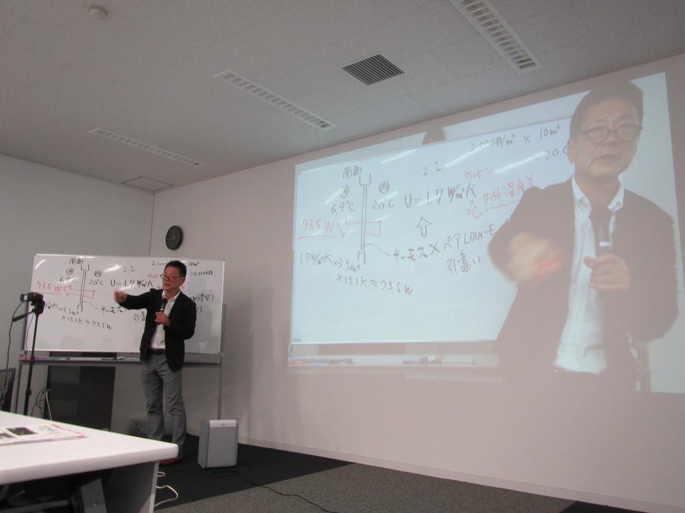 パッシブデザイン講義