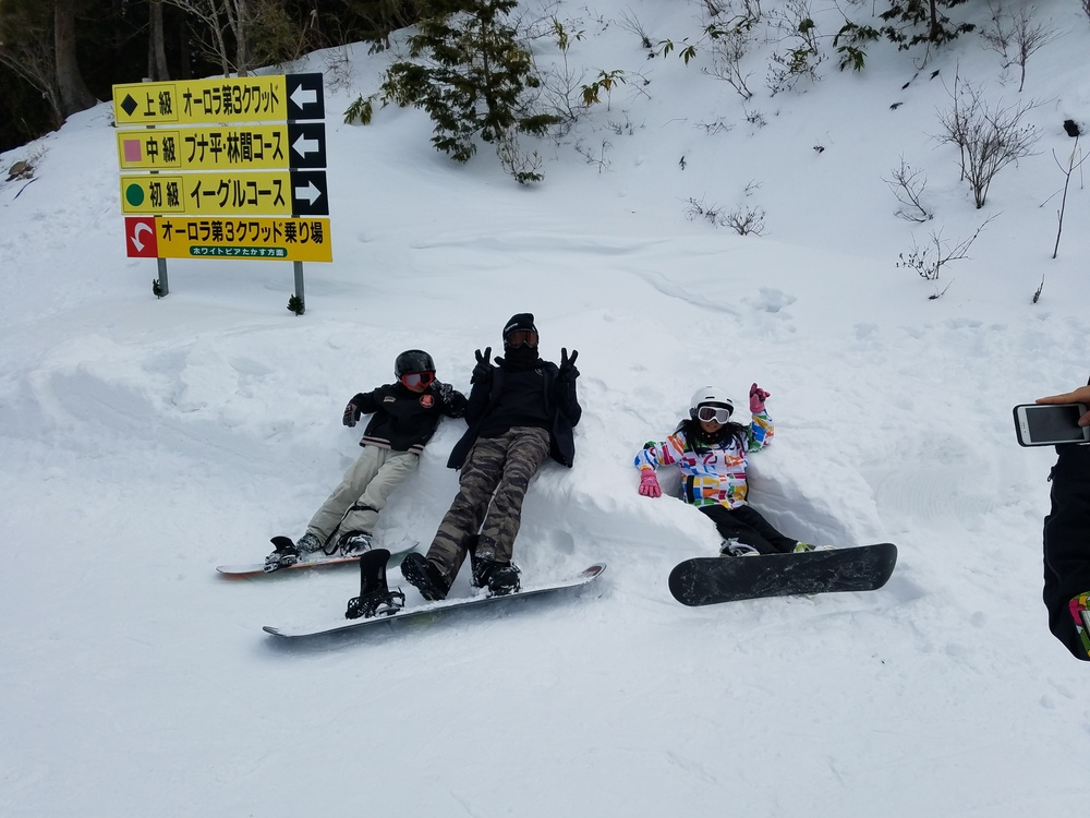 スノーボードde家族サービス