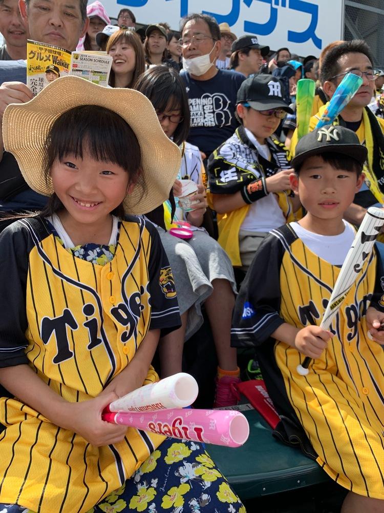 野球観戦in甲子園