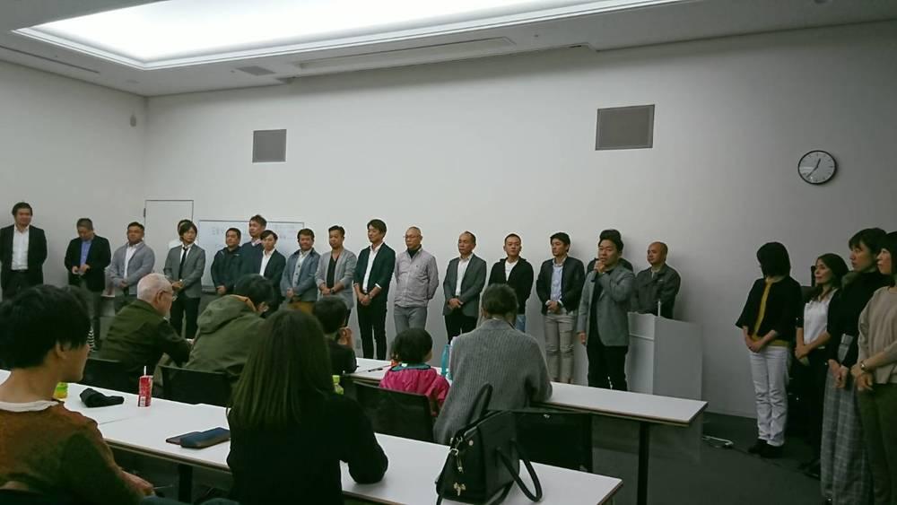 家作り勉強会inLIXIL南港SR