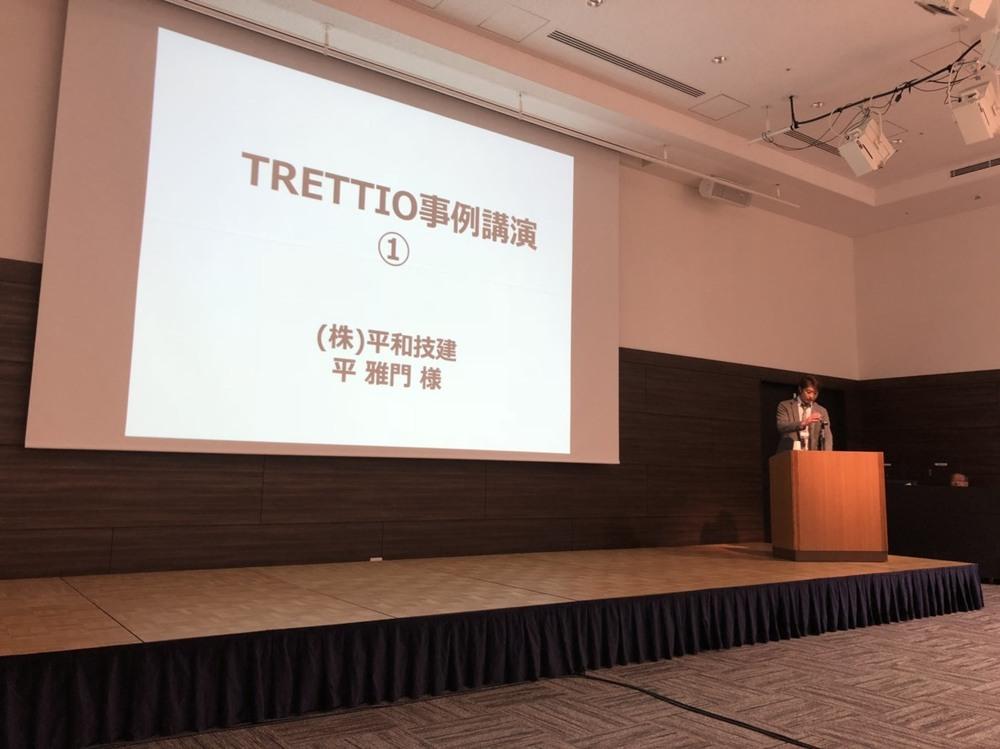 TRETTIO GRAD導入研修in広島 2日目
