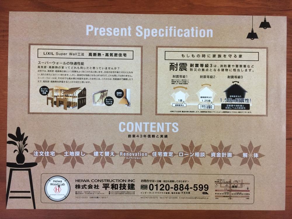 9/2(土)・3(日) 完成見学会開催!