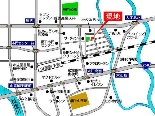 姫路市網干区北新在家