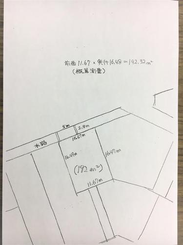 姫路市飾磨区山崎