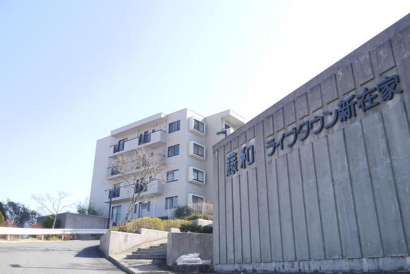 【80568】藤和ライブタウン新在家壱番館 4階 4LDK