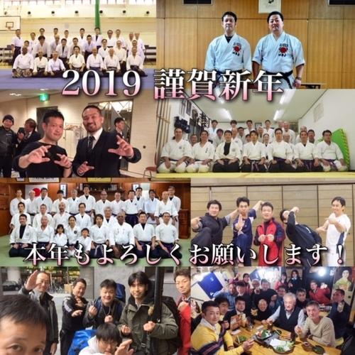 2019.1.3更新 新年のご挨拶