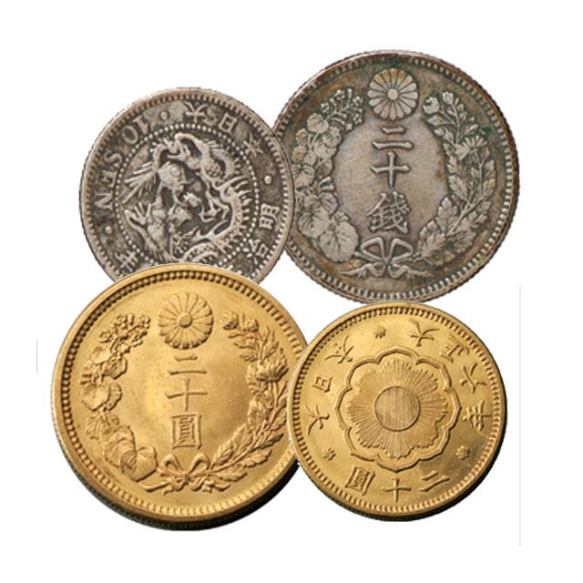 近代金貨・近代銭