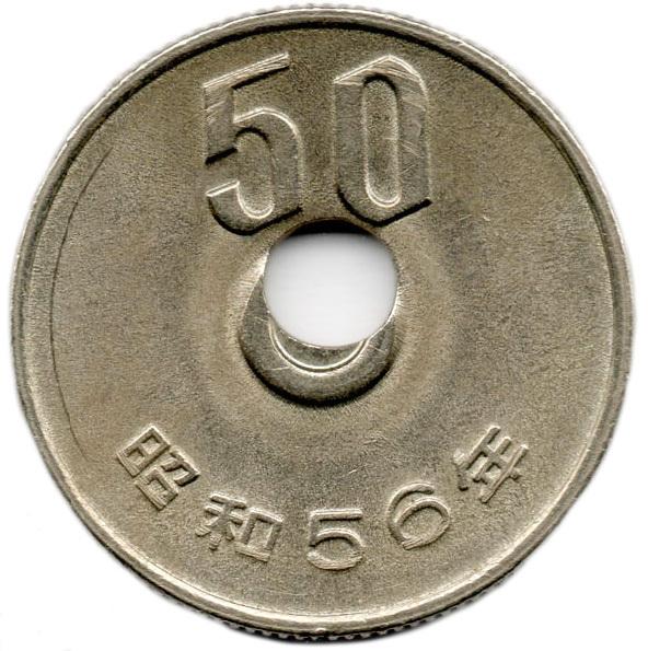 エラーコイン