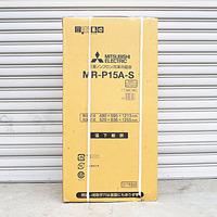三菱 2ドア冷蔵庫 MR-P15A 買い取りました。