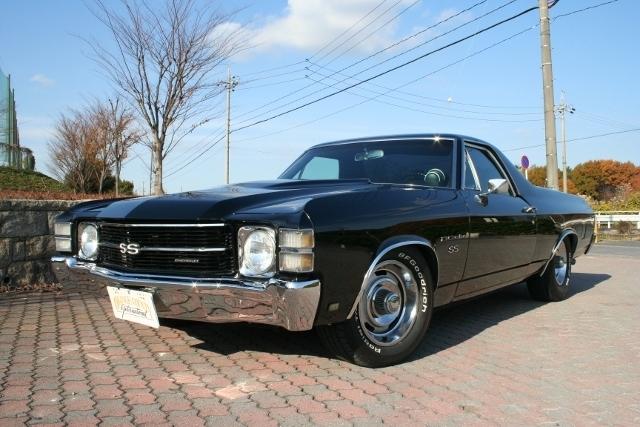 1971y Chevrolet El Camino
