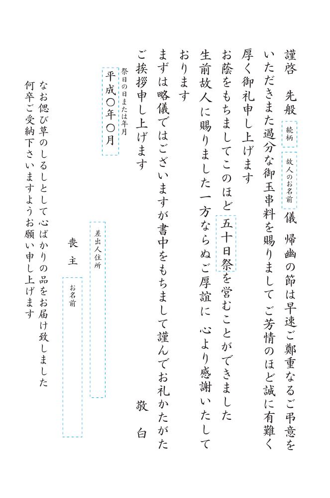 NB-23単式カード (神式A)