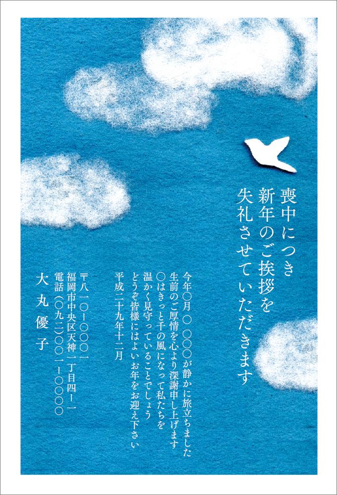 MS-02_ 千の風2