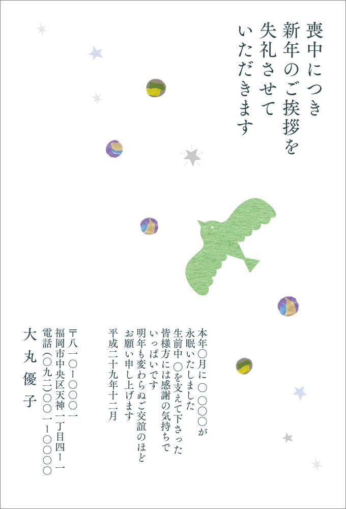 MS-03_ 千の風3
