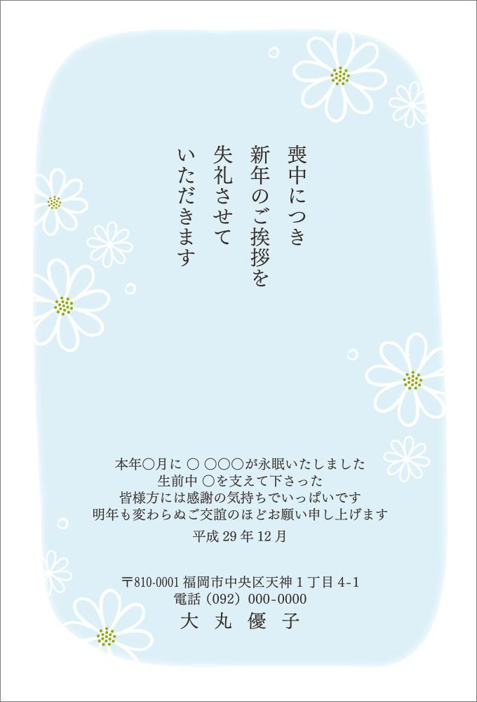 MS-04_ 千の風4