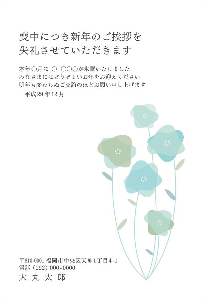MS-05_ 千の風5