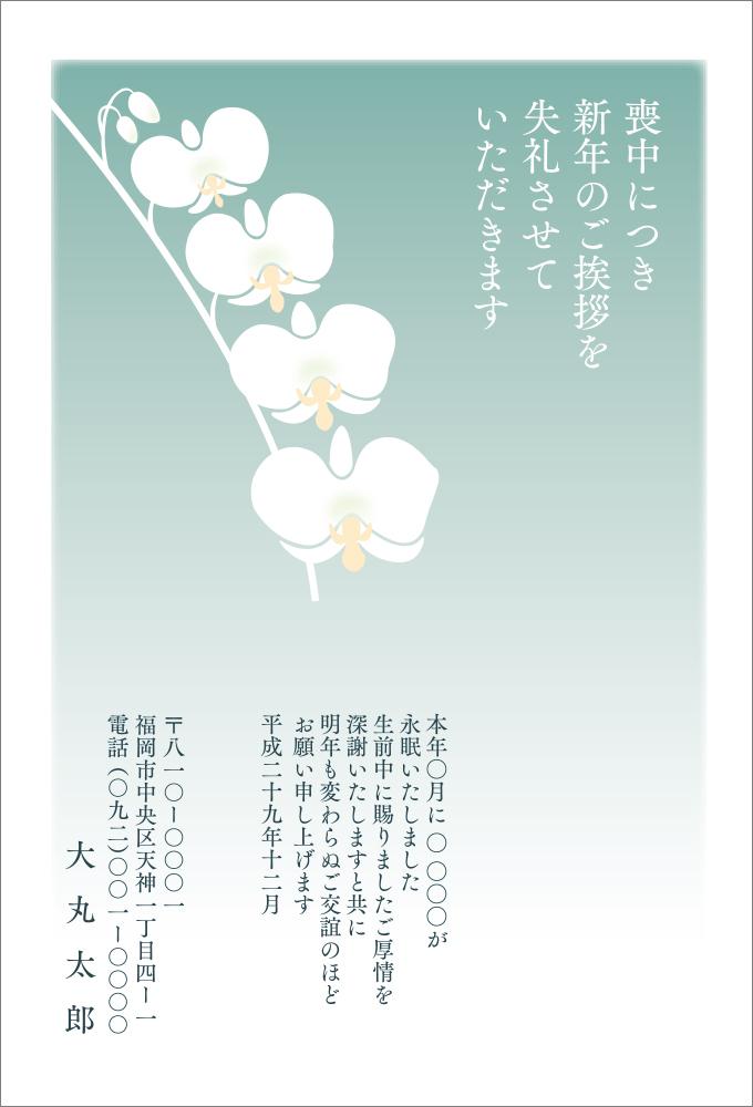 MS-06_ 千の風6