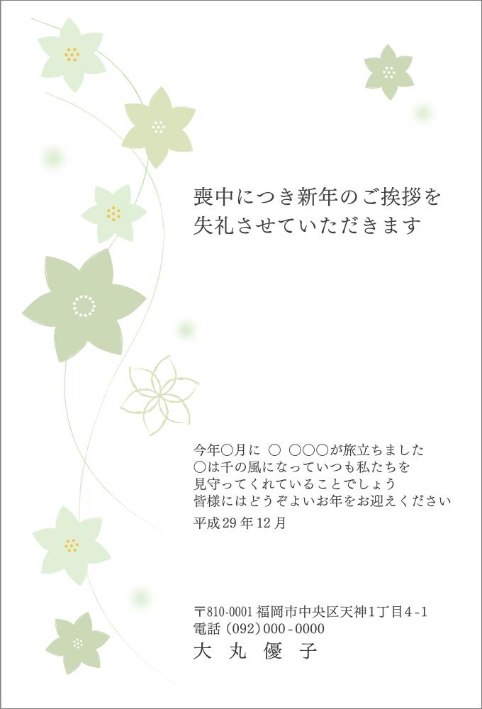 MS-07_ 千の風7