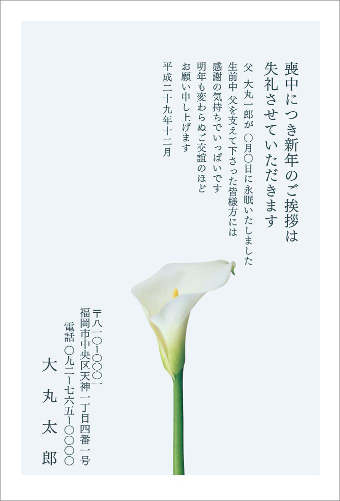 MS-08_ 千の風8