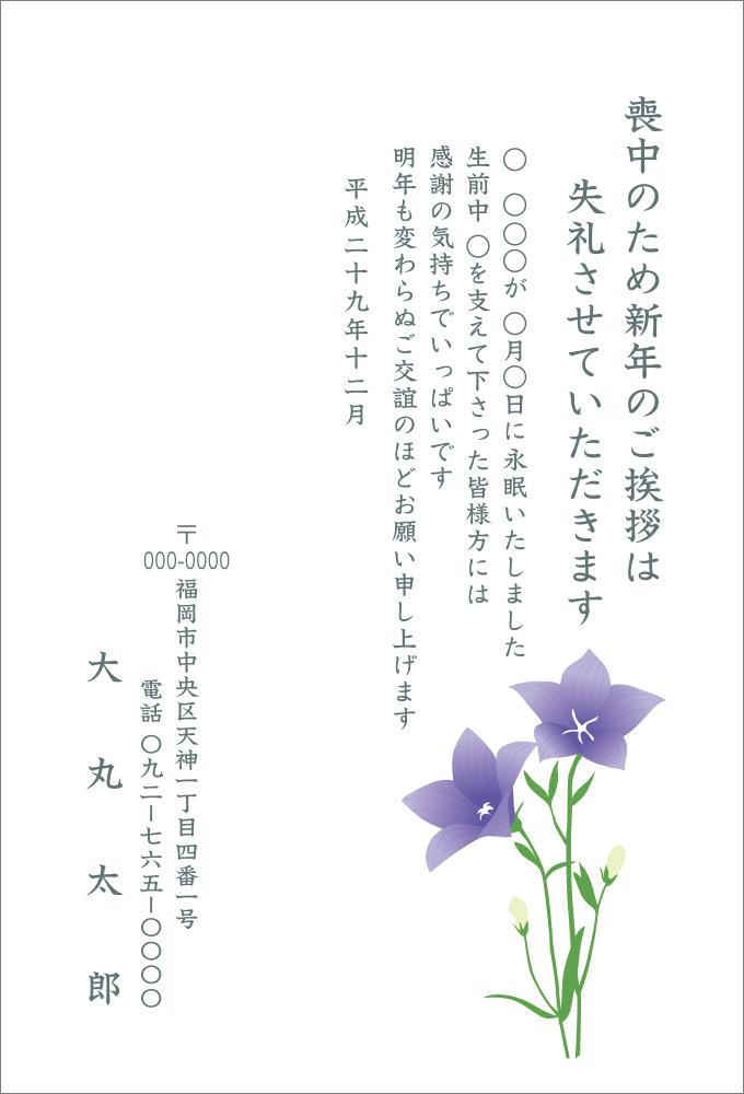 MS-09_ 千の風9