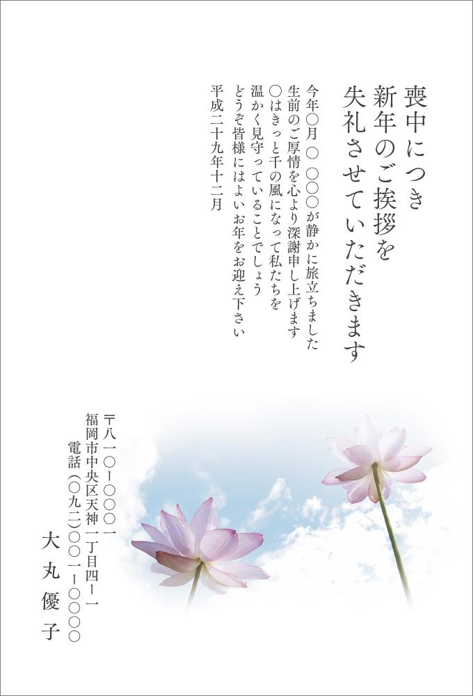 MS-10_ 千の風10