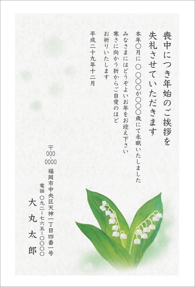 MS-11_ 千の風11