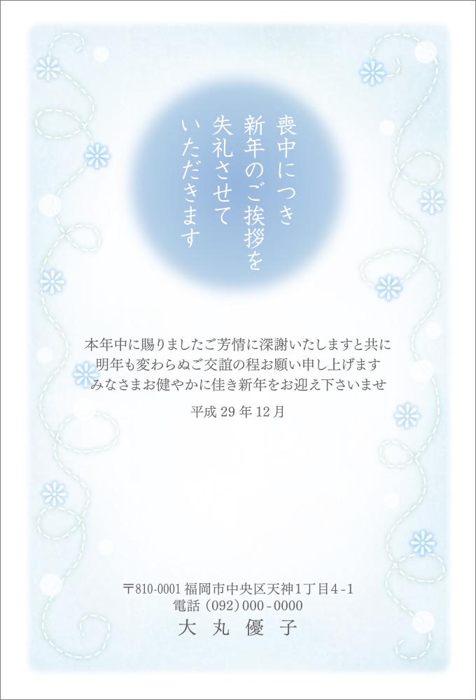 MS-12_ 千の風12