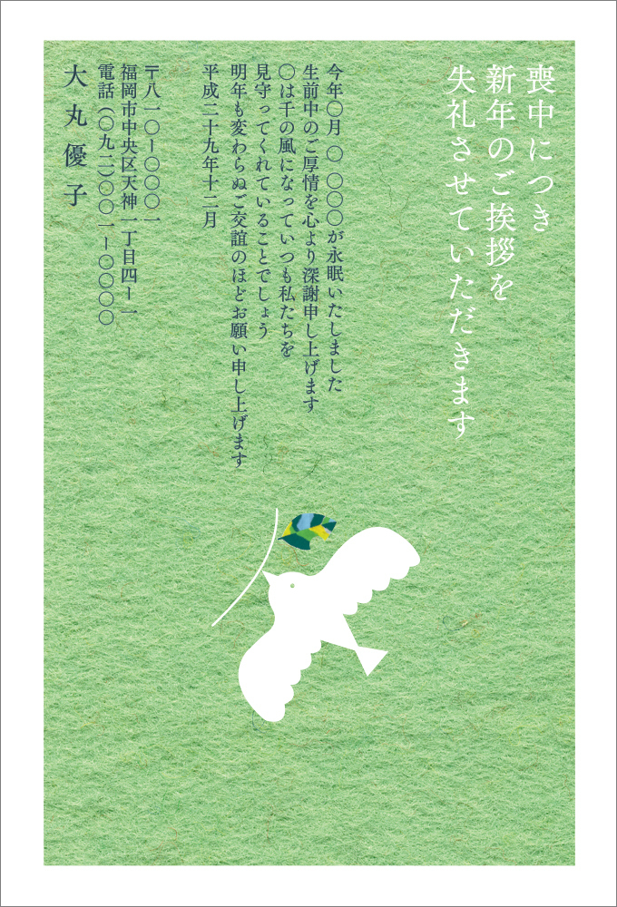 MS-01_ 千の風1