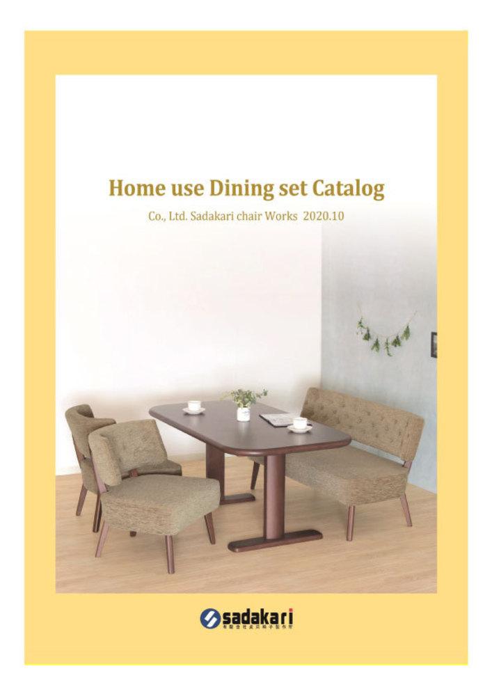 ホームユース家具