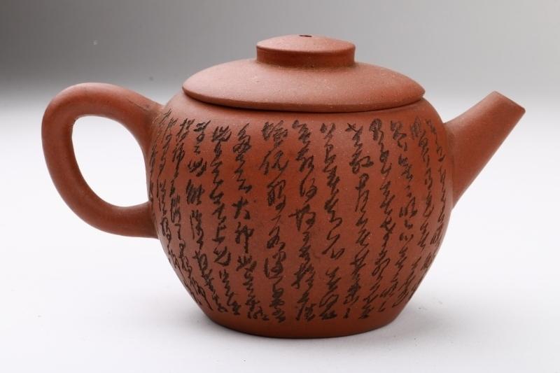 煎茶道具2