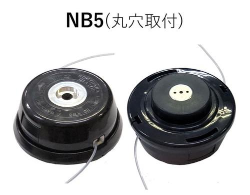 バンプフィードNB5 (金属刃と同じ丸穴取付式)_1